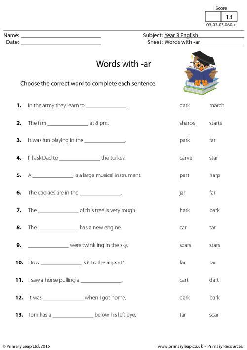 Words with -ar