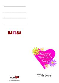 Mother's Day card 5