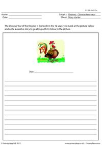 Story starter - Year of the Rooster