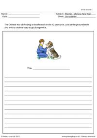 Story starter - Year of the Dog